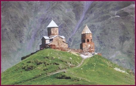 Гарська Сванетія